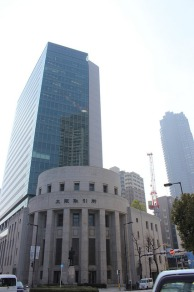 Osaka Securities Exchange