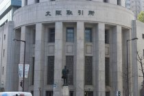 Close up of Osaka Securities Exchange