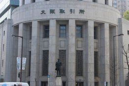 Close up of Osaka Securities Exchange
