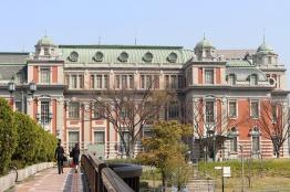 City Public Hall